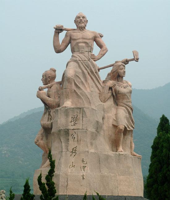 济源愚公移山雕像