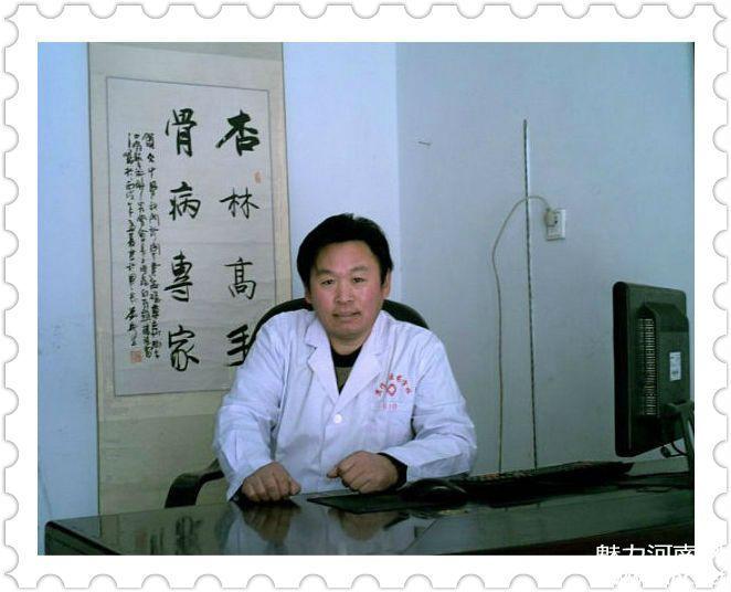 新乡赵氏祖传黑膏药