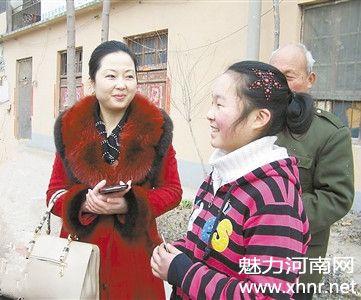 爱心好人吴彩丽  把慈善当成一项事业来做