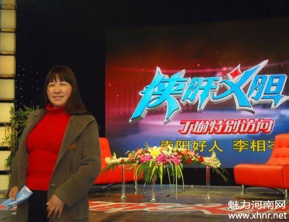 杨建红:志愿服务是我人生最大的快乐
