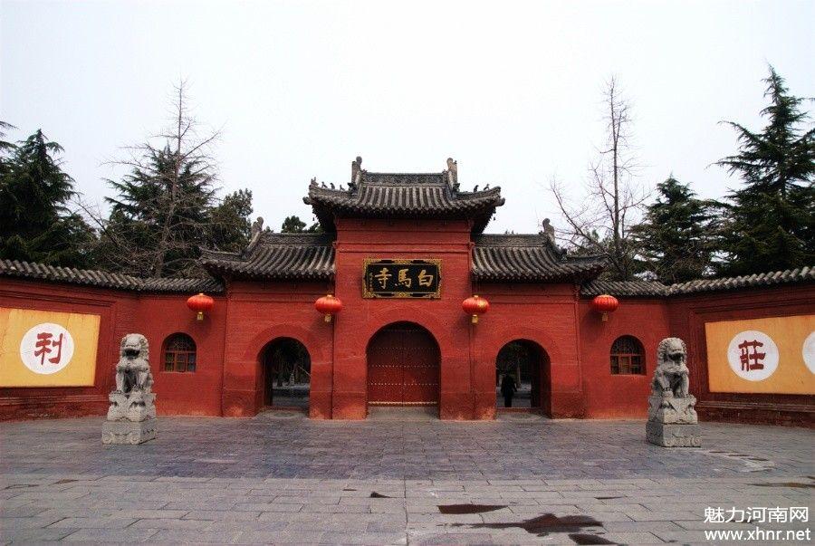 洛阳——白马寺景区