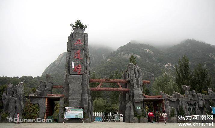 南阳五道幢生态游览区