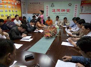 卫辉市召开2015年度文明河南建设工作会