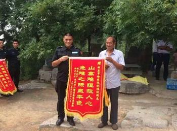 刘福波让爱心和青春 闪耀在户外救援者的路上