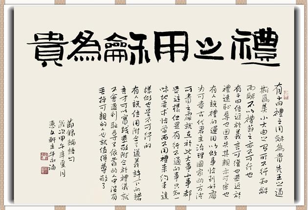 牛永海书法作品欣赏