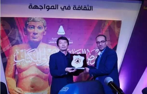 新乡籍作家刘震云获摩洛哥最高荣誉奖