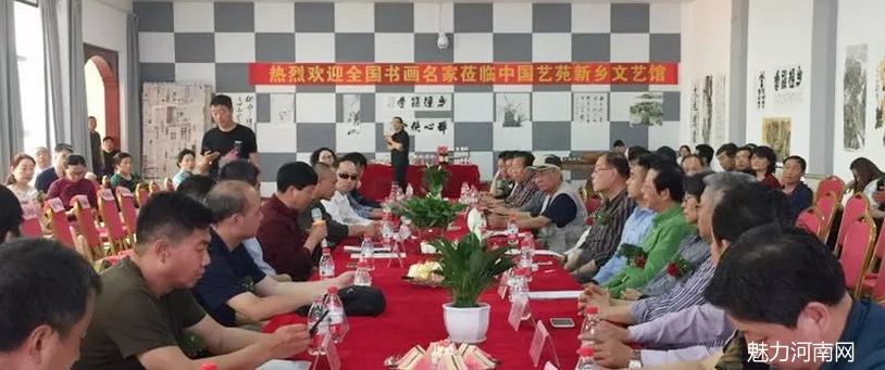 中国艺苑文艺馆落户新乡