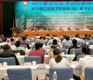 孟书明应邀出席第六届全国儒学社团会议暨孟子思想研讨会