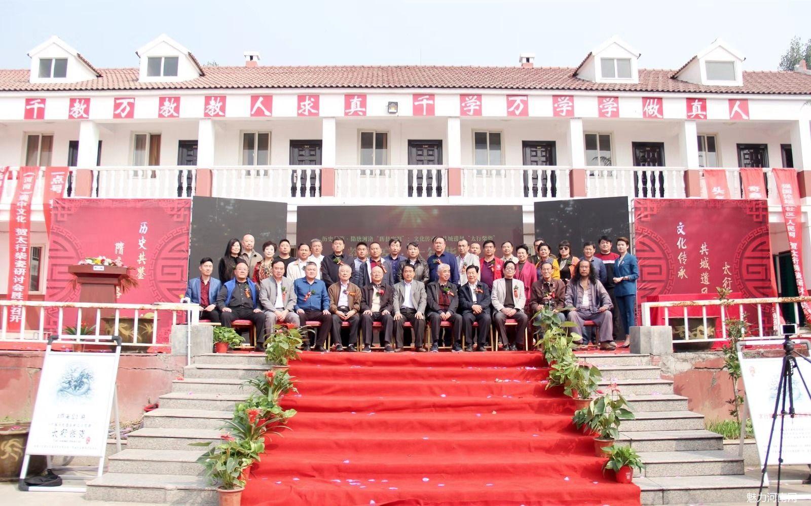 """辉县窑""""太行柴瓷""""研讨会在河南辉县市隆重举行!"""