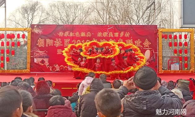 唱响新时代 新乡县朝阳社区2019迎新春联欢会盛大开幕