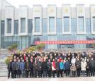 新乡市书法家协会换届工作代表大会在平原博物院隆重举行