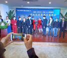 《2020》抗疫电影开机仪式暨新闻发布会在新乡举行