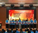 树典型扬正气 许昌工商管理学校隆重举行期末学生表彰